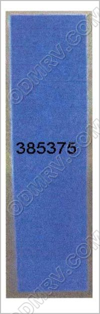Decal Decorative Film 7.5IN Wide Blue Stripe (1981) 385375 - Click Image to Close